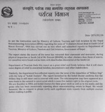 MOT statement on South Col deaths and Hillary Step