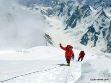 K2 2021 Summer Coverage: K2 Summit Begins Soon